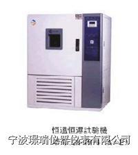CH-TH-4(A~E)恒温恒湿bbin安卓客户端 CH-TH-4(A~E)