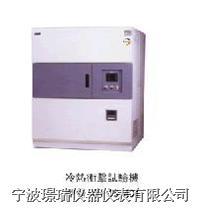 CH-TS-401冷热冲击bbin安卓客户端 CH-TS-401