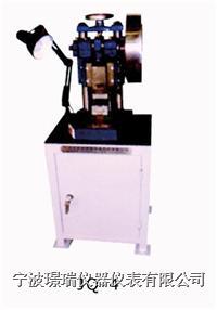 JQ-4型剪切机