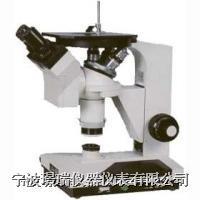双目金相显微镜,金相显微镜,显微镜,倒置金相显微镜 4XA(双目金相显微镜)