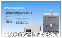 SK2不锈钢高温管式定碳炉 SK2