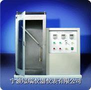 M602A/B 45°法阻燃性能测定仪 M602