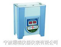 超声波清洗机 JR-9