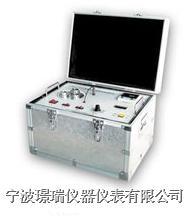 特价——油品体积电阻率测定仪 JRUL-5