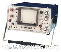 CTS-23A/23B plus型超声探伤仪 CTS-23A/23B plus型