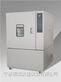 1立方米触摸屏甲醛释放量检测用气候箱 JR1001