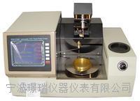 全自动开口闪点测定仪 3536D型