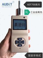 奧迪特泵吸式帶存儲氧氣檢測儀