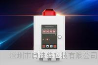 單通道主機報警控制器 ADT200-MA