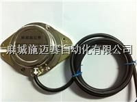 防爆磁性接近开关KSC1010G-1/220,磁性开关