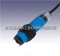 E3F-DS10Z1漫反射光电开关