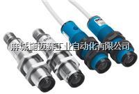 光电开关G50-3A30JC、光电眼 G50-3A30JC
