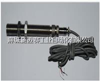 GTS211B-P-16测速传感器使用技巧