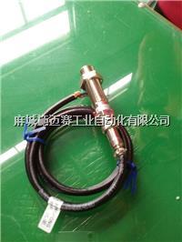 反转速传感器、ZS-5