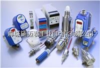 流量传感器IGMP 02 GSP、IGMP 04 GSP、IGMP 05 GSP