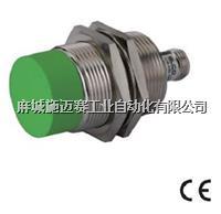 生产ELCO接近开关(传感器)Ni15-M30-ON6L-Q12厂家 Ni15-M30-ON6L-Q12