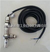 位置传感器,防爆磁性接近开关STN1202,STN1202-N2