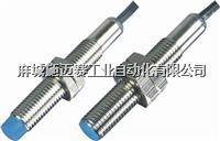 **传感器厂家提供、接近开关SC0801-P、SC0801-P2 SC0801-P、SC0801-P2