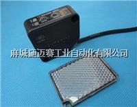 光电开关G50-2C5JC