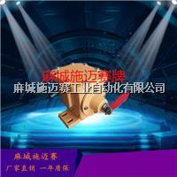 【电压:0-48V AC/DC】皮带撕裂控制器SLKG-116/2