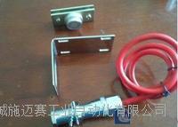 【新品/新春特惠】位置传感器LJK22-4015KH LJK22-4015KH