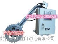 【水泥带打滑】速度检测仪器SDJ-B SDJ-B