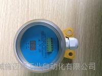 速度传感器SQS8-II 220VAC