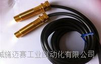 麻城高产矿用本安型位置传感器GUD4 GUD4
