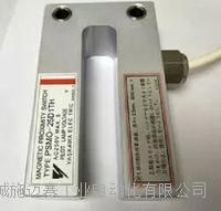 叉型磁性接近开关PSMO-25D1T、耐高温磁性开关