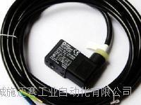 CFB092-A防爆线圈、防爆电磁阀线圈 AC220V、CFB092-B