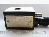 MXF-1.6防爆电磁阀线圈|MFX-1.2防爆线圈 HBZ MXF-1.6、HBZ MXF-1.2