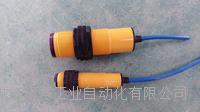 光电接近开关PCBA-RIMPB-D4YV115位置传感器 PCBA-RIMPB-D4YV115