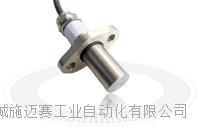 厂家直接供应转速传感器SZMB-5,量大优惠 SZMB-5