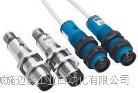 生产磁感应式接近开关Q40M-D15PK  Q40M-D15PK