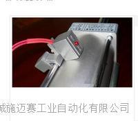 防爆磁控开关WEF-QJ-1001