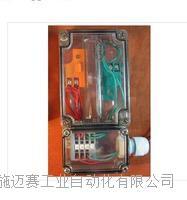 阀门反馈信号装置 FJK-G6Z2NH110-led-ahga  FJK-G6Z2NH110-led-ahga