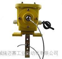 纵向撕裂检测装置HQSL-02GKH-A HQSL-02GKH-A
