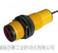 光电传感器SBN3-A17PA4漫反射 SbN3-F115JDG
