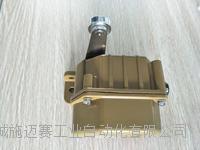 热塑滚轮摇杆ZCKY41C/云顶娱乐4008com官网 SDW-5193