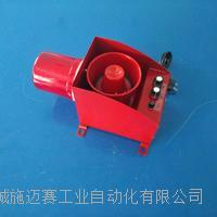XTD-FC行车设备安全报警器(二色可调式) NS-3