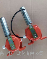 跑偏开关D-SU2VKS/90 输送胶带机专用 PLR10-2D-G