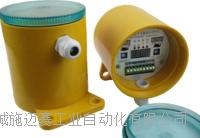 速度监测探头 Q2H6/1  Q2H6-1