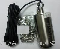 倾斜料位控制器LWQ-XB-II 水银开关 LWQ-XB-A、LWQ-XB-B