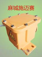 HQ-S40LW皮带撕裂控制器