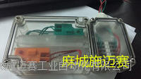 限位开关HCGK8036B技术参数 SWKT-TYXN-D