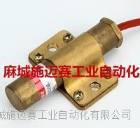 双稳态磁感应开关JK21-YL20H/3A0-380V DMS-E-020