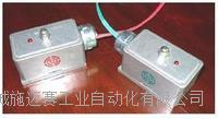 限位开关SD-FJK-TLGB-LED性能稳定