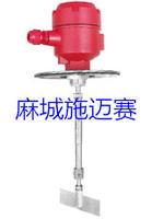 轴长可调料位开关阻旋式XD-TJ-100/220VAC大小可以调节