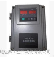 HQSD-C速度传感器