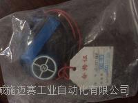 限位开关Q-01-LED-G磁场控制